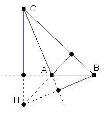 beweis schwerpunkt eines dreiecks